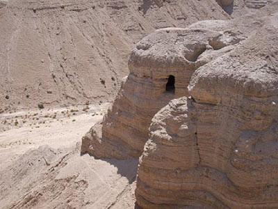 Dead Sea Scroll Caves
