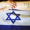 Israel Reunited