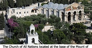 The Church of All Nations