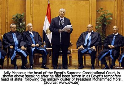 Egyptian Supreme Court