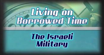 Reagan on the Israeli Military