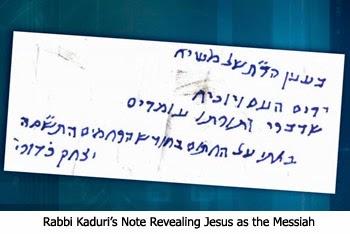 Kaduri's Note