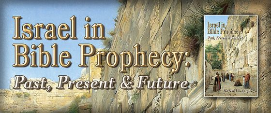 Desolation and Reclamation of the Land of Israel: Prophetic Promises