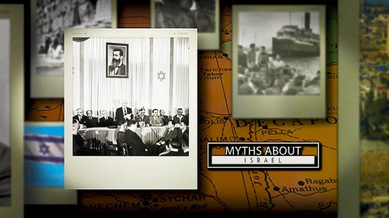 Myths About Israel: The Jews Don't Hold the Deed to the Land