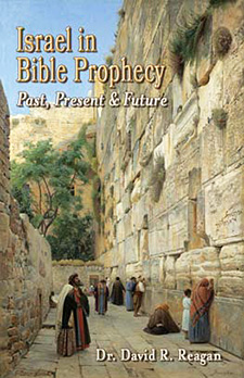 Israel in Bible Prophecy (Book)