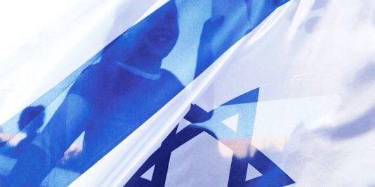 Israeli Children Flag