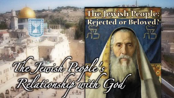 The Jewish People: Rejected or Beloved? (Part 4)