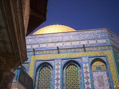Dome of the Rock Close Up