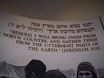 Jeremiah 31:8