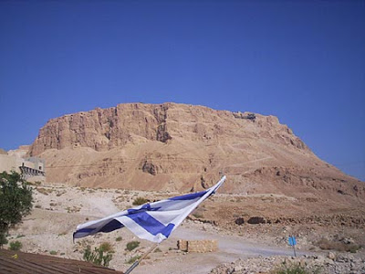Far View of Masada