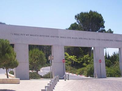 Yad Vashem Verse