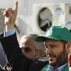Hamas Leader