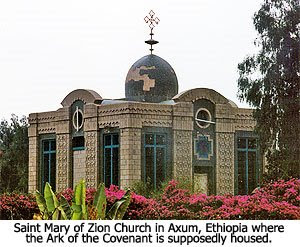 Saint Mary of Zion Church