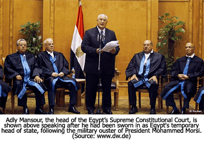 Egyptian Supreme Court