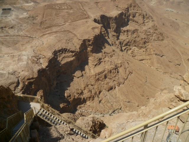 Masada Heights