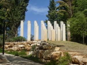 Yad Vashem Children