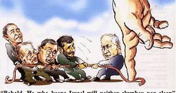 He who keeps Israel