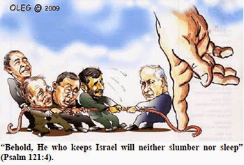 He who keeps Israel