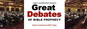 Conference 16 Order DVD