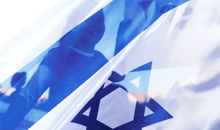 Israeli Children Flag