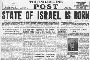 State of Israel is Born