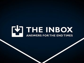 The Inbox Logo New