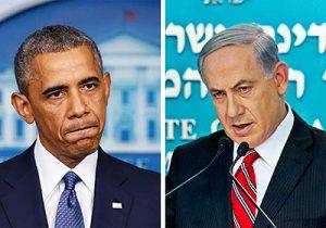 Obama and Netanyahu