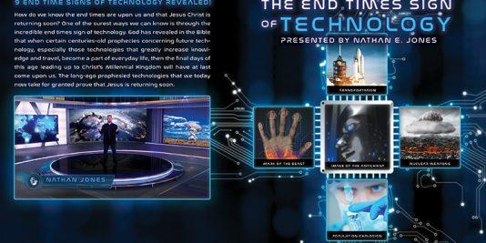 Tech Signs Blu-ray