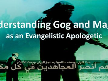 Understanding Gog and Magog