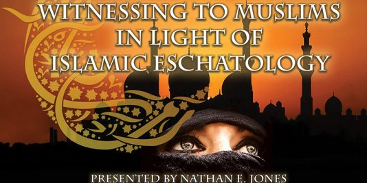 Islamic Eschatology